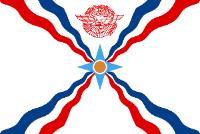 Bandeira da Assíria