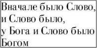 cirílico