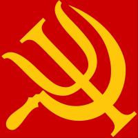 Símbolo do comunismo-psiônico