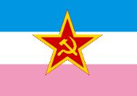 Bandeira do Espírito Santo Casagrandista