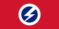 Bandeira do Mosleyanismo