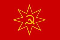 Bandeira do monteirianismo