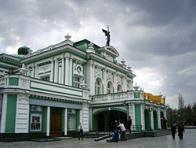 Imagem de omsk