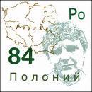 pol�nio