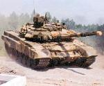 Imagem de t-90