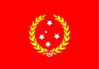 Bandeira da URSAL